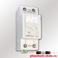 Защита от перенапряжения ZUBR D2-50